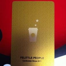 fp-starbucks-card
